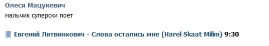 Евгений Литвинкович: Общение поклонников - Том III - Страница 5 C9b6f4f87d4816772b814613326a4631