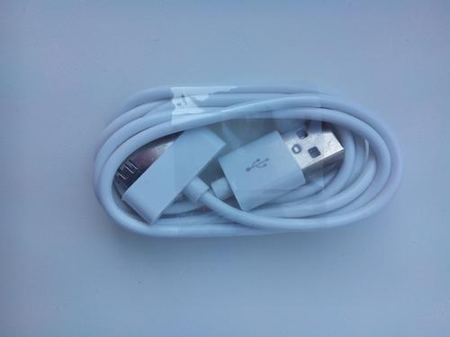 Запасной кабель для iphone E20e50ccc7c4e3961059c167ed50cc86