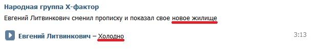 Евгений Литвинкович: Общение поклонников - Том V - Страница 5 902e52e1c1801bf23e84b2a0f4ba89af