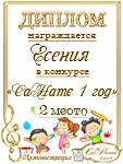 Поздравляем с Днем Рождения Яна (Ya_nocka) (ВишнЯ) Cf25c44bce6f799c976f0d9d356b30be
