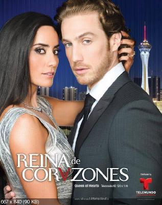Reina de Corazones / გულების დედოფალი  - Page 6 B2dd05201e915beb83e784bd1e70c41c