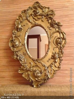 Старинное зеркало из потолочной розетки 4432f32d11d78f0689dc9f1298242056