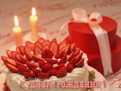 Поздравляем с Днем Рождения Анну (АннаSweet) Bef186e4452438c4cb3d81c197a0dd90