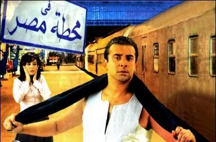 تحميل فيلم في محطة مصر dvd D6f1df408e