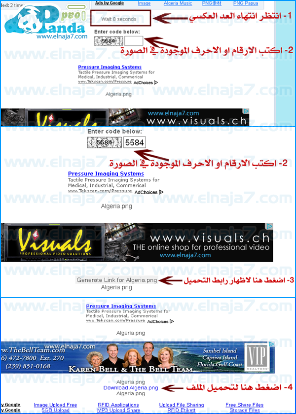مانع التجسس و ملفات الهاكر Ad-Aware 9.6.0 770766073-1