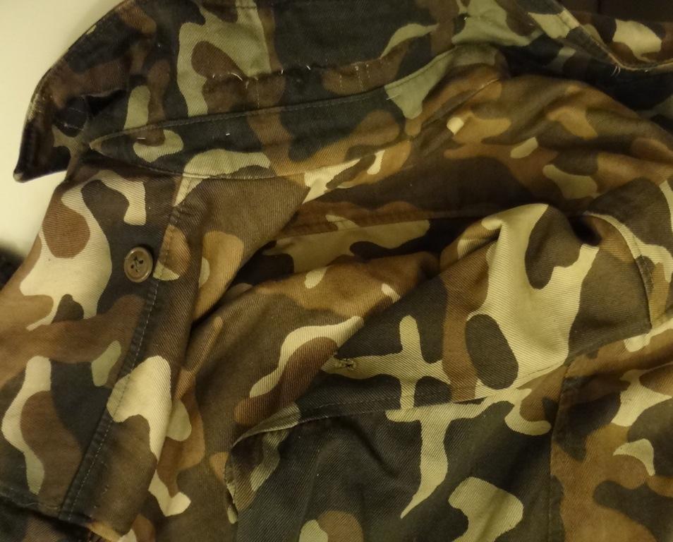 Ukrainian camouflage File-138