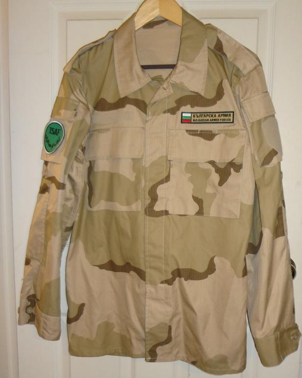 my bulgarian desert camo uniform File_zpsmcvdkidl