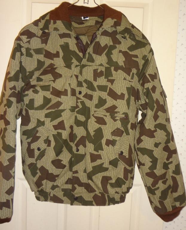 Bulgarian Special Forces/Airborne Splinter Uniform File_zpswwn3gwsk