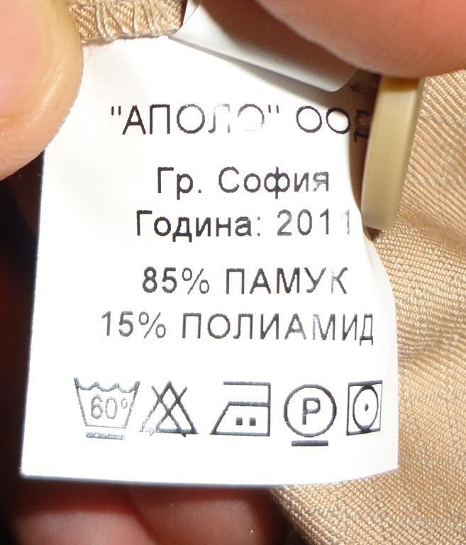 my bulgarian desert camo uniform File_zpsxj5ufdql