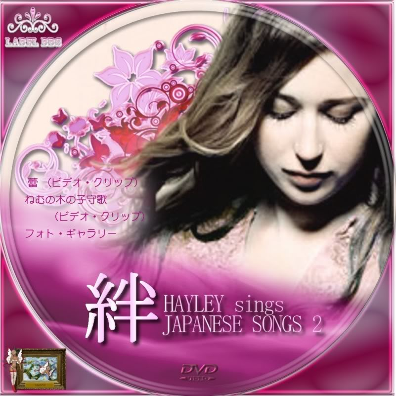 Hayley Sings Japanese Songs 2 Pictures, Images and Photos