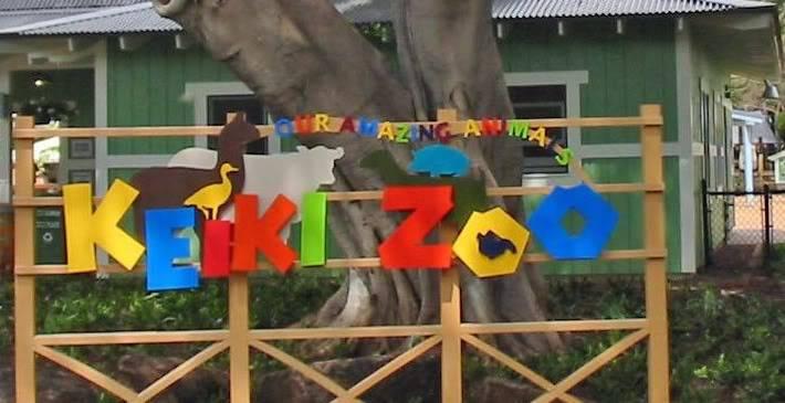 Keiki Zoo Keikizoo2