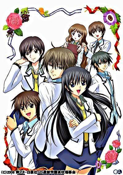 Anime: SA (Special A) SpecialAClass
