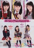 momoiro clover en revista young Th_momokuroyoungmgz201011N45