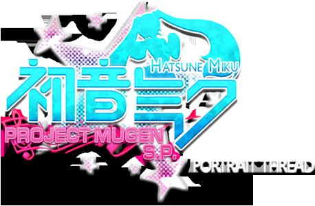 Hatsune Miku: Project MUGEN S.P. Portrait Thread Portlogo