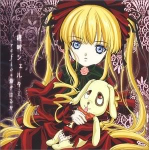 shinku Pictures, Images and Photos