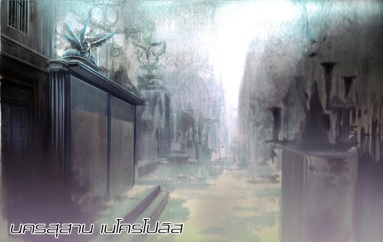 [นอกรอบ] บีเรียส(mynamekor) VS ยูตะ(Natsuo) [0/1] 29