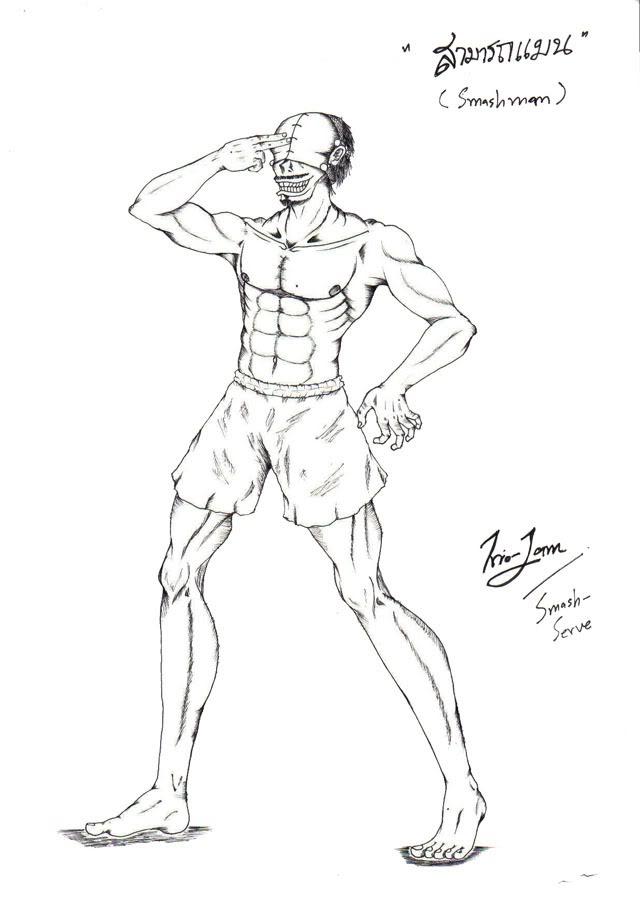 กระทู้รกดาต้าเบสแห่งนายสามารถ - Page 2 Smashman22