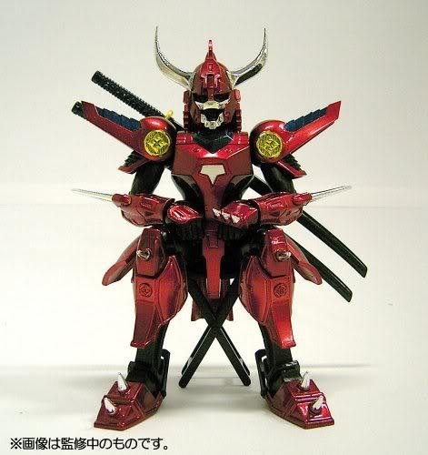 Les Samourais de l'Eternel (Ronin Warriors) 20090706045921267jpg