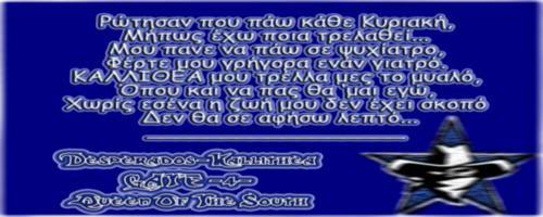Η ΙΔΡΥΣΗ ΤΟΥ ΕΘΝΙΚΟΥ ΟΦΠΦ - ΙΣΤΟΡΙΑ ΕΘΝΙΚΟΥ ΟΦΠΦ - Σελίδα 2 Rwthsanpoupaw_2