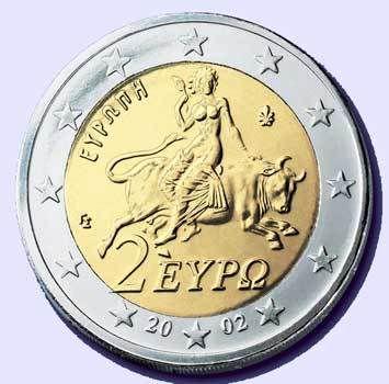 Što je to Europska Unija? Euro2gr