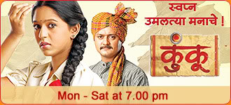 Prapanch Marathi Serial