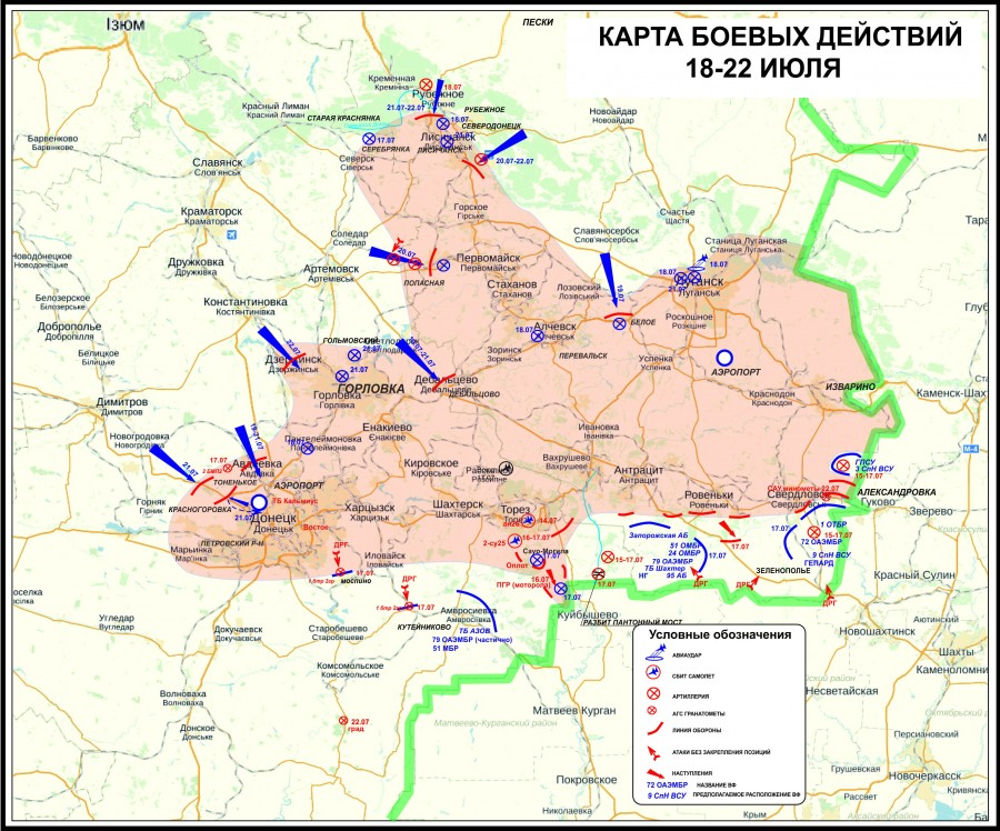 The Situation in the Ukraine. #6 - Page 24 D7d056516a79e5bbb89c353adf3cee85