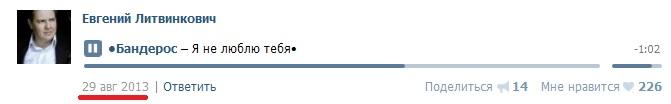 Евгений Литвинкович: Общение поклонников - Том III - Страница 3 6e565617e712c1291dbd040e353bf165