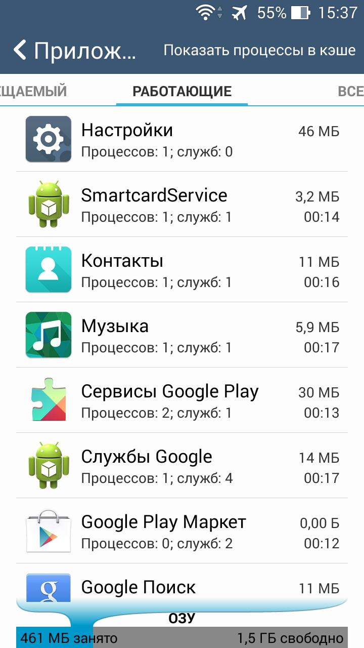 Обзор отличного смартфона ASUS ZenFone 5 c Tinydeal 685da9cf6d1d6d8f6dafc3ed04bbe402