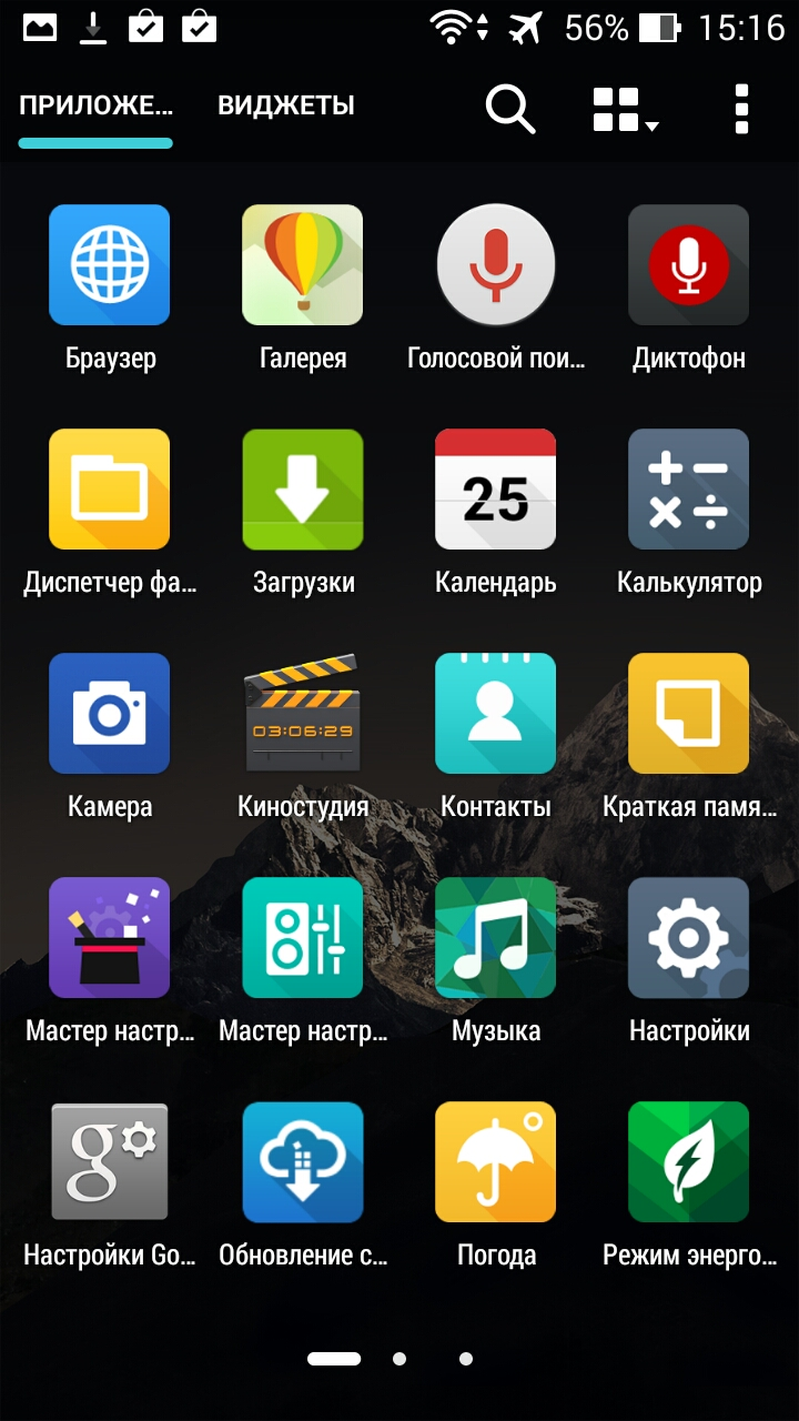 Обзор отличного смартфона ASUS ZenFone 5 c Tinydeal A74433a2e5b7fdadef9ded949b944a3c