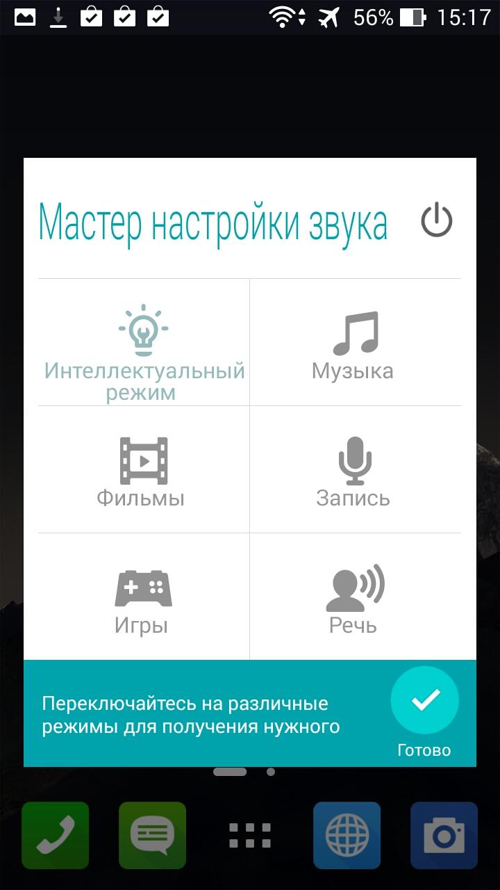 Обзор отличного смартфона ASUS ZenFone 5 c Tinydeal 63b2fc727fd0907ff308bb4a94cfbd51