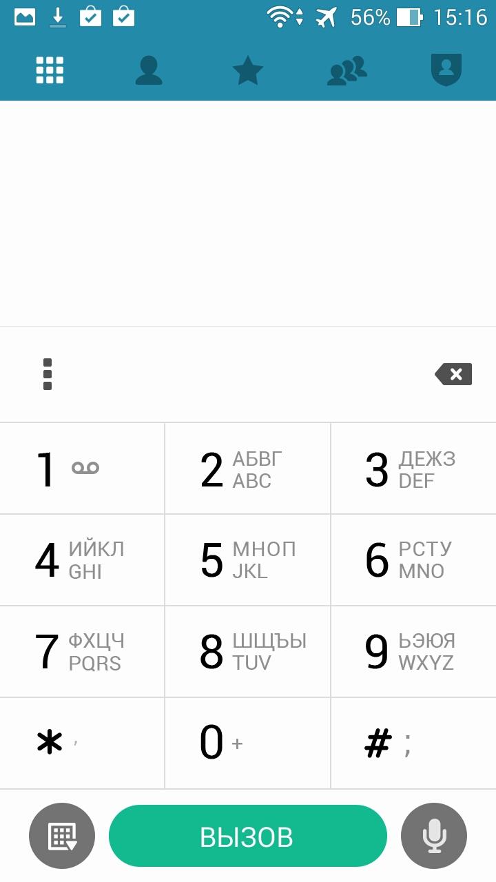 Обзор отличного смартфона ASUS ZenFone 5 c Tinydeal 2046bf3edf50c7e90ec283f77726dbd4