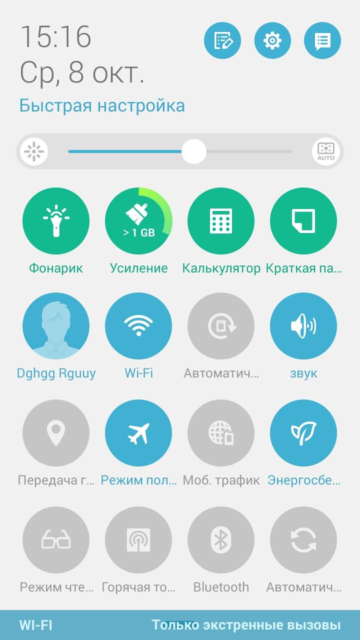 Обзор отличного смартфона ASUS ZenFone 5 c Tinydeal D73014c4525015c1c0c36d507b62d8da