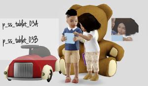 Различные объекты для детей - Страница 6 4551838f70a325914f9aefe2f2c33bd8