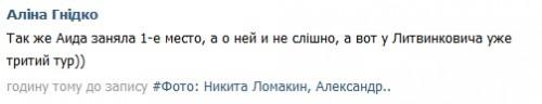 Евгений Литвинкович: Общение поклонников - Том VI - Страница 6 4fbdbf50f71c1613523b866d198c6337