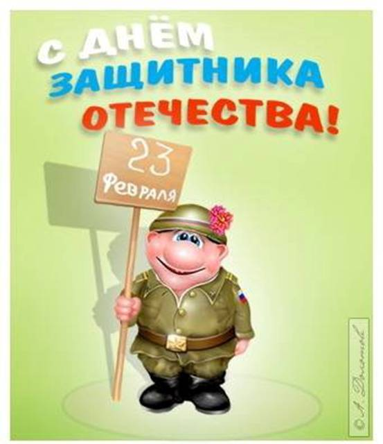 Саша! Сергей! Аркадий! E0c2528af567a19a7b8eb3a526290be7