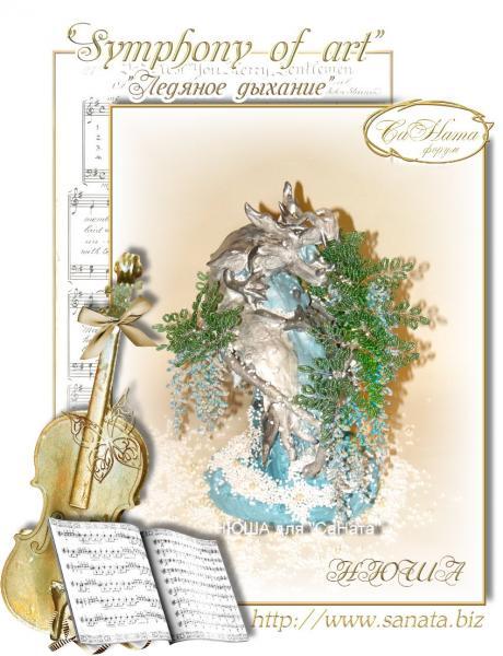 """Поздравляем победителей """"Symphony of art""""! 93946cb0884df307c808cf0ed628e092"""