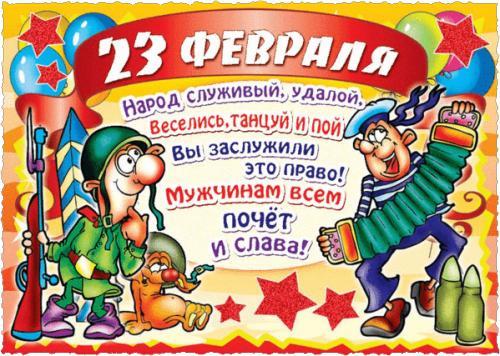 Саша! Сергей! Аркадий! 4709e7c61adc158e29a54440eb8d9cb9