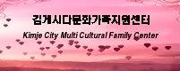 Free forum : Damayan Filipino Community - Portal IJU