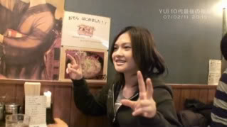YUI pics that makes you go kyaaa!~ XD YUITYMT