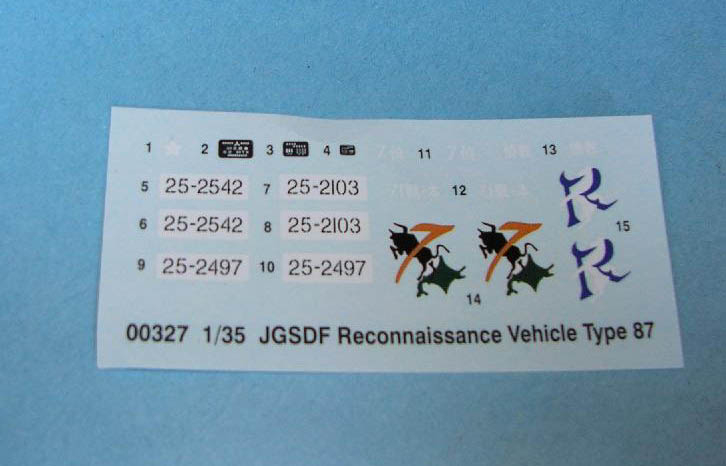 Trumpeter Type 87 JGSDF recon vehicle 87-11-1_edited-1
