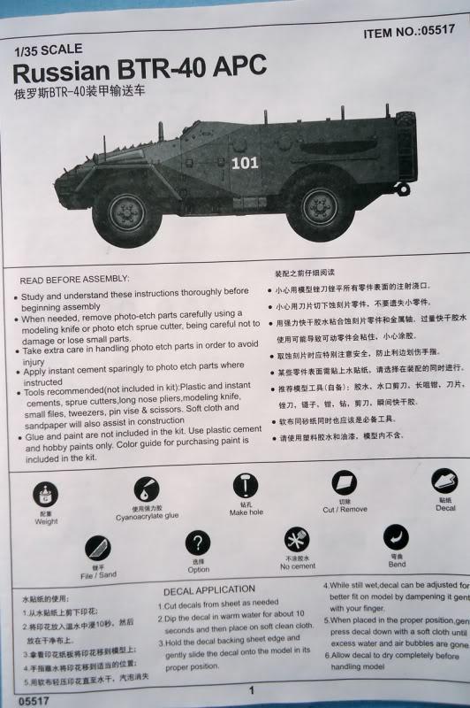 Trumpeter BTR 40 B40-2