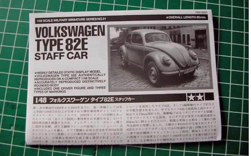 Tamiya Type 82 Volkswagen 1/48 Sheet1_edited-1