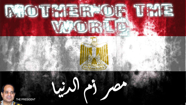 Egypt Channel Forum