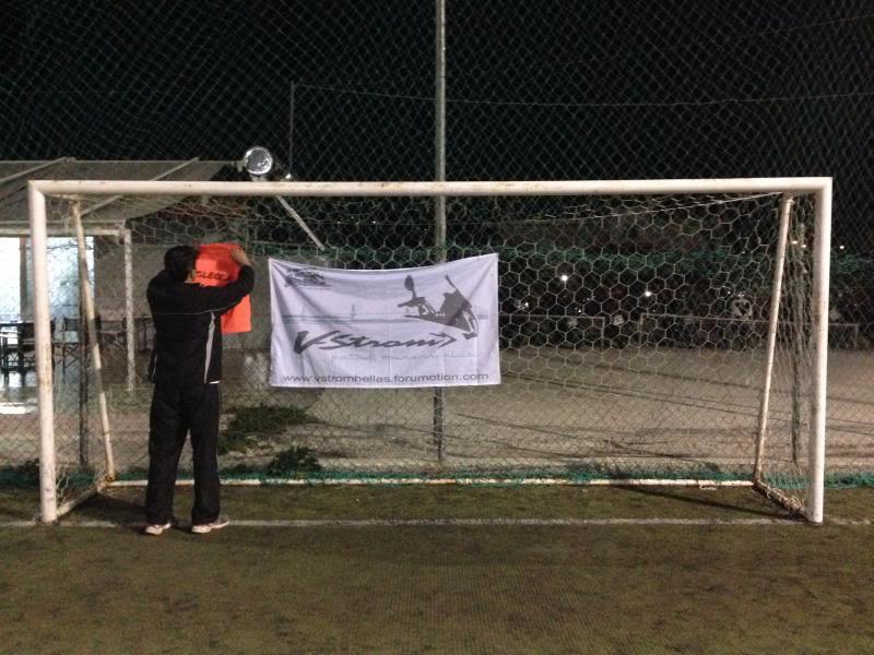 Συμμετοχή για μπάλα 5x5 - Σελίδα 2 IMG_05051_zpsb748c8b7