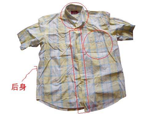 لو عندك قميص قديم 1