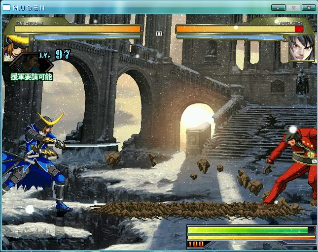 Exelente juego de peleas multiplayer Pic02
