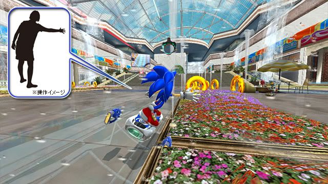 Sonic The Free Riders, E3 Pics!!!! Pic_02