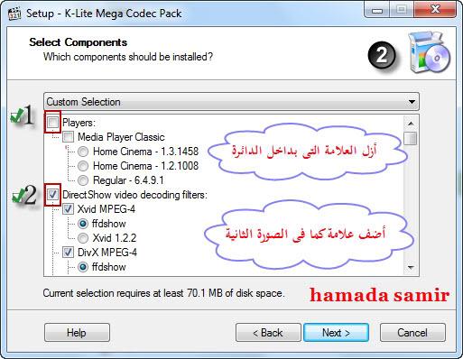الموضوع الشامل والحصرى عن العملاق K-Lite Codec Pack 10.4.5  2
