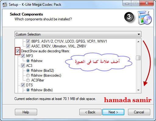 الموضوع الشامل والحصرى عن العملاق K-Lite Codec Pack 10.4.5  3