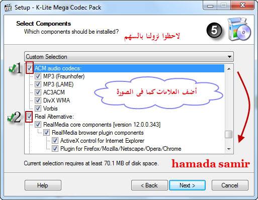 الموضوع الشامل والحصرى عن العملاق K-Lite Codec Pack 10.4.5  5